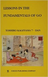 fundamentals_of_go